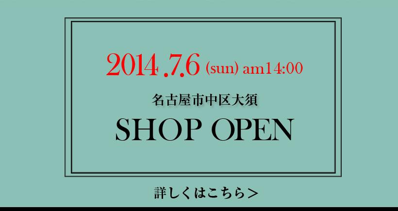 名古屋大須の造花屋・教室・オーダーのah-flowersショップオープン