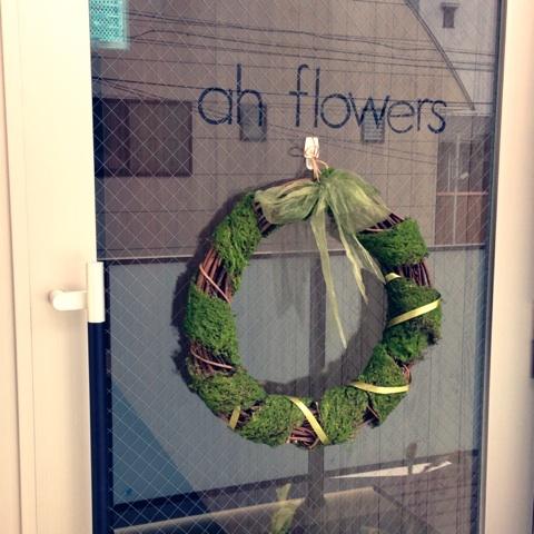 名古屋 大須 造花雑貨屋 ahflowers オープン7