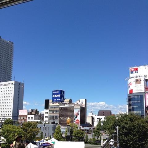 岐阜イベントGIFU(岐阜)クラフトフェア13th