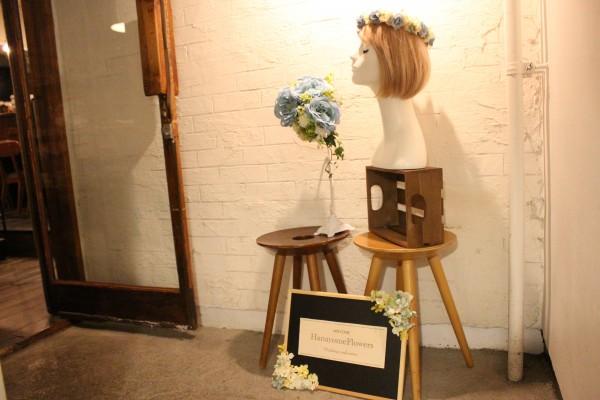 名古屋花嫁会